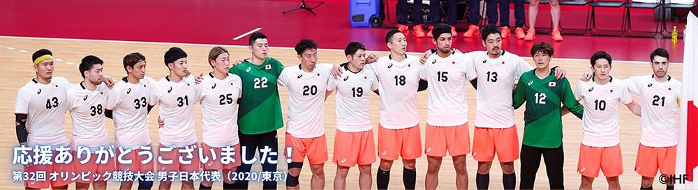 男子日本代表『彗星JAPAN』